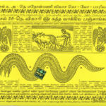 Indian Calendar Part 3 : The Panchangam