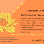 Certificate Course on Vedanta Starting March 6